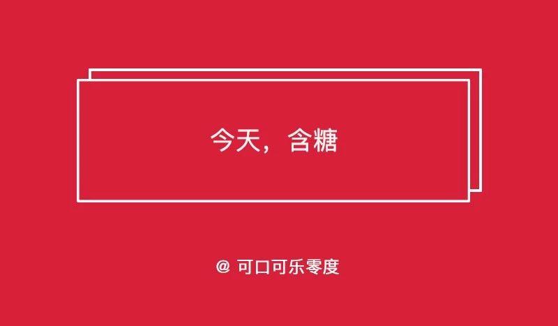 户型介绍文案_app介绍文案_品牌介绍文案